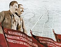 Плакат 30-х годов ХХ в.