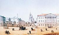 Вид дома графа А.И.Мусина-Пушкина. Москва.