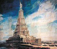 Дворец Советов. Проект. Арх. Б.Оифан