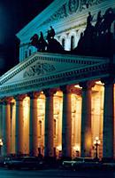 Большой театр и его ночная иллюминация