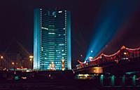 Бывшее здание секретариата Совета экономической вз