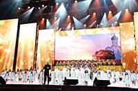Гала-концерт пасхального фестиваля «Хранимые веками»
