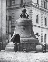 Царь-колокол мастера Ивана Моторина. XVIII в. Моск