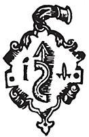 Печатный знак первопечатника  Ивана Федорова