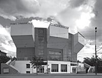 Дом культуры имени И. В. Русакова (Клуб Русакова С