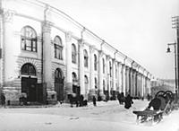 улица Варварка. Конец XIX века. Москва.