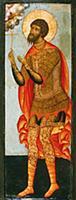 Икона Архангельского собора Святой Федор Стратилат