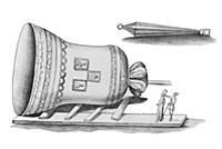 Большой колокол отлитый в Москве в 1653 г.