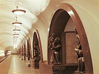 Одна из станций московского метро - «Площадь револ