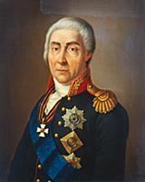 Московский главнокомандующий А.Прозоровский