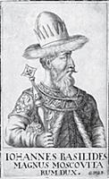 Портрет царя Ивана Грозного