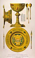 Посуда коронационного пира царя Федора Алексеевича