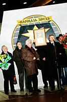 Евгений Крылатов, Михаил Боярский.