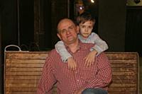 Сергей Фролов с сыном. Первая Булгаковская премия