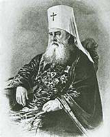 Митрополит Московский и Коломенский Иннокентий - а
