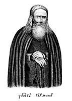 Портрет преподобного Германа Аляскинского