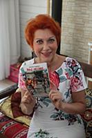 Российская актриса Оксана Сташенко