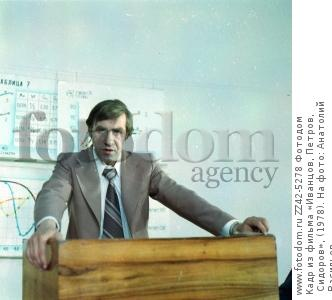 Кадр из фильма «Иванцов, Петров, Сидоров», (1978). На фото: Анатолий Васильев.