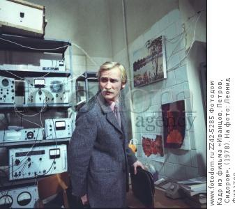 Кадр из фильма «Иванцов, Петров, Сидоров», (1978). На фото: Леонид Филатов.