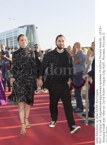 Мот с супругой. Церемония вручения премии «Fashion People Awards - 2019». Концертный зал «Вегас Сити Холл» (Vegas City Hall). Москва, Россия, 5 июня 2019.