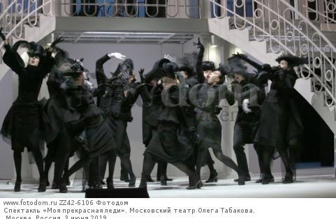Спектакль «Моя прекрасная леди». Московский театр Олега Табакова. Москва, Россия. 3 июня 2019