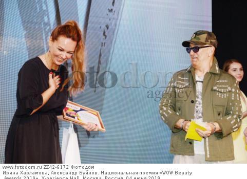 Ирина Харламова, Александр Буйнов. Национальная премия «WOW Beauty Awards 2019». X-perience Hall. Москва, Россия, 04 июня 2019.