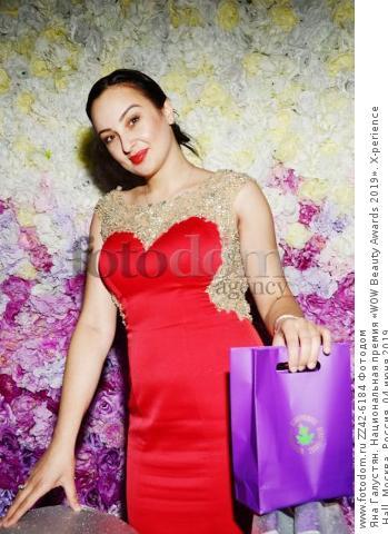Яна Галустян. Национальная премия «WOW Beauty Awards 2019». X-perience Hall. Москва, Россия, 04 июня 2019.
