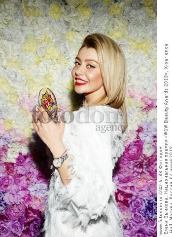Елена Бычкова. Национальная премия «WOW Beauty Awards 2019». X-perience Hall. Москва, Россия, 04 июня 2019.