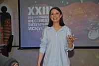 Ирина Лачина. Пресс-обед посвященный XXIII Всеросс