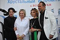 2-й кинофестиваль «Хрустальный Источникъ»