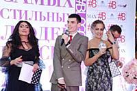 Роза Мориарти, Татьяна Скаковская, Максим Сергеев.