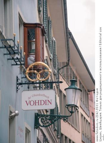 Цюрих, Швейцария. Только для редакционного использования / Editorial use only