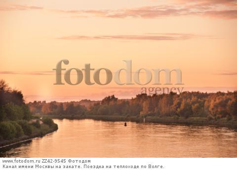 Канал имени Москвы на закате. Поездка на теплоходе по Волге.
