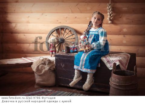 Девочка в русской народной одежде с куклой