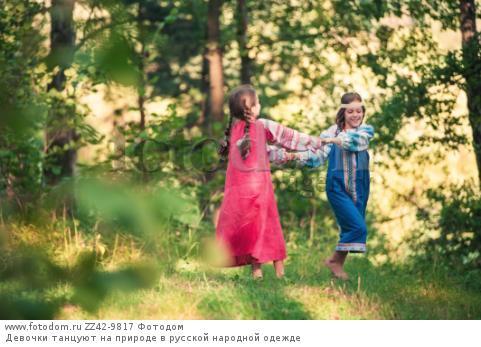 Девочки танцуют на природе в русской народной одежде