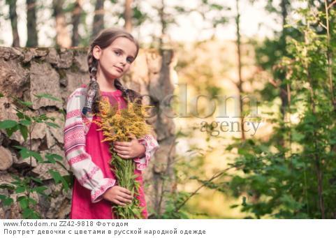 Портрет девочки с цветами в русской народной одежде