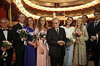 Сбор труппы и открытие 264-го театрального сезона. Малый театр