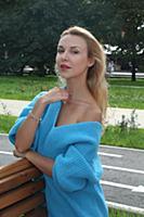Российская актриса Ева Авеева