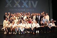 Сбор труппы и открытие 34-го театрального сезона. Театр Олега Табакова