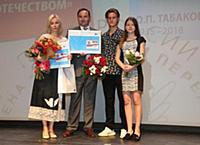 Марина Зудина, Мария Табакова, Павел Табаков. Сбор