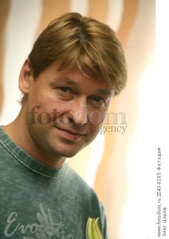 Олег Царёв
