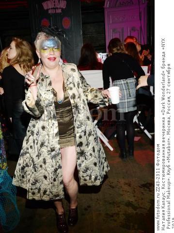 Наталия Калаус. Костюмированная вечеринка «Dark Wonderland» бренда «NYX Professional Makeup». Клуб «Mutabor». Москва, Россия, 27 сентября 2019.