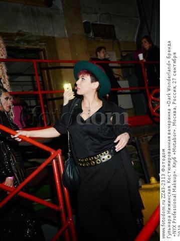 Гульнара Нижинская. Костюмированная вечеринка «Dark Wonderland» бренда «NYX Professional Makeup». Клуб «Mutabor». Москва, Россия, 27 сентября 2019.
