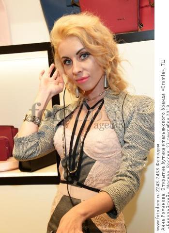 Анна Романова. Открытие бутика итальянского бренда «Cromia». ТЦ «Европейский». Москва, Россия, 27 сентября 2019.