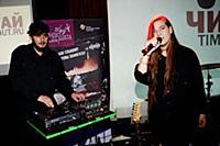 Группа «Шиshка», Аслан Чич, Виктория Горбатенко. Ф