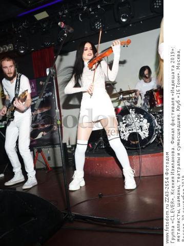 Группа «CL.EVER», Ксения Изиланова. Финал фестиваля «Индюшата 2019»: металлисты, шаманы, театралы и сумасшедшие. Клуб «16 Тонн». Москва, Россия, 30 сентября 2019.