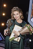 Елена Подкаминская. Торжественная церемония вручен