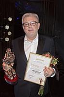 Дмитрий Куликов. Торжественная церемония вручения