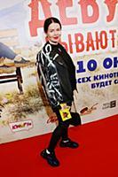 Елена Князева. Премьера фильма «Девушки бывают раз