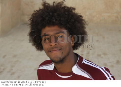 Тунис. На снимке: Юный тунисец.